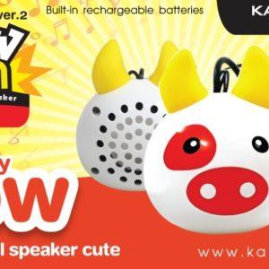 06-bully-cow-3